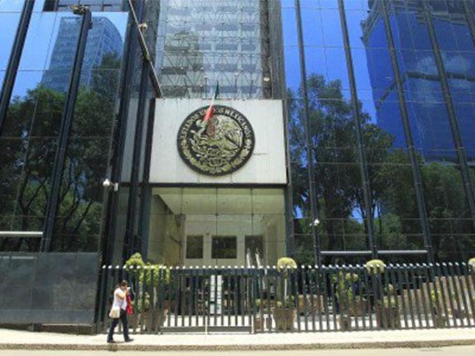 Este lunes la Procuraduría General de la República anunció cambios en ocho delegaciones del país.