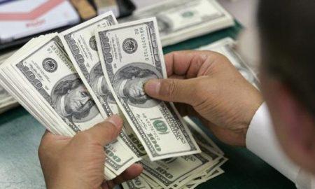 precio, dólar, México, tipo de cambio, CDMX, bancos