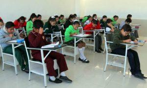 desigualdad, OCDE, México, educación