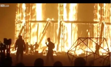 pira de fuego