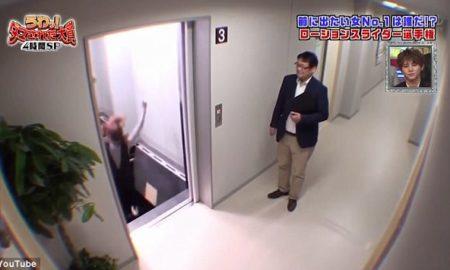 su elevador