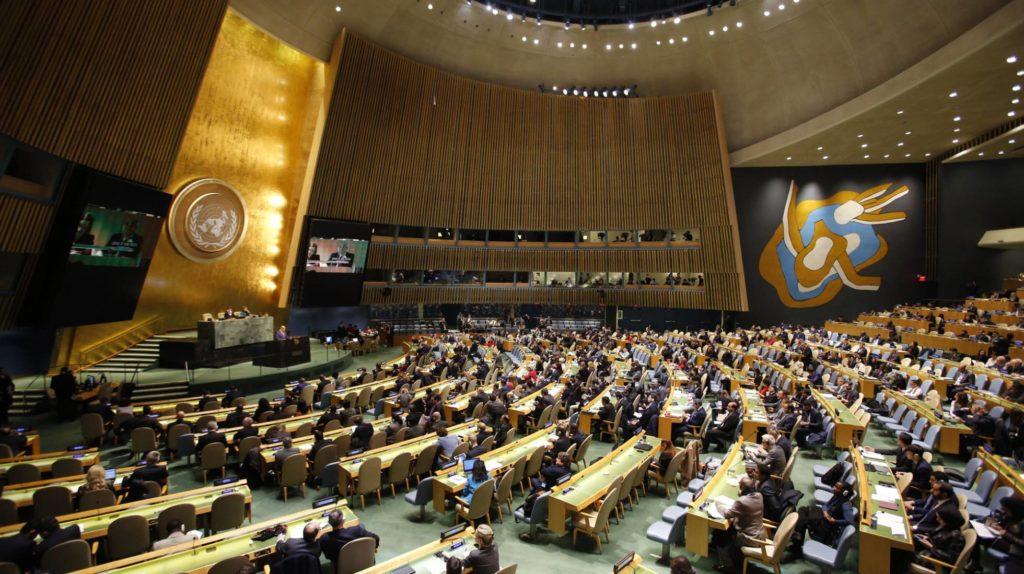Asamblea de la ONU votará la decisión de Trump sobre Jerusalén