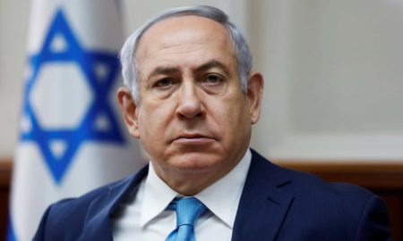 Benyamin Netanyahu
