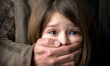 México, Peña Nieto, inseguridad, niños y niñas