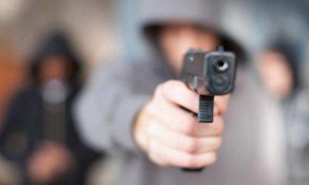 Estado de México, asalto, asesinato, arma