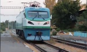 tren viral