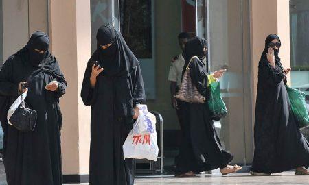 arabia saudita, mujeres, migrantes, abuso, acoso, bangladesh