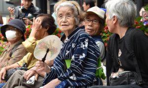 Japón, tercera edad, población, viral