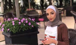 mujer, palestina, homicidio, tortura, asesinato