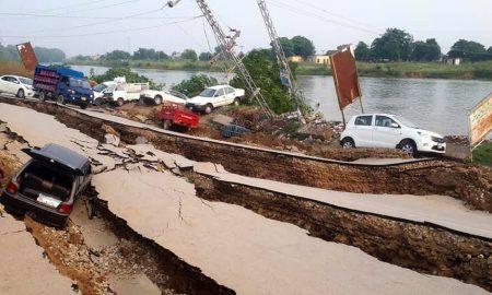 sismo, Pakistán, Cachemira, terremoto, muertos, destacados