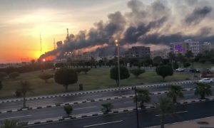 Irán, EEUU, Arabia Saudita, refinería