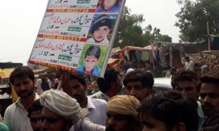 violación, homicidio, infaticidio, Pakistán, protesta, menor de edad