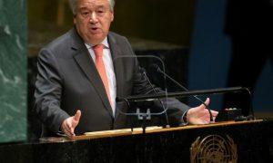 ONU, Naciones Unidas, déficit, dinero