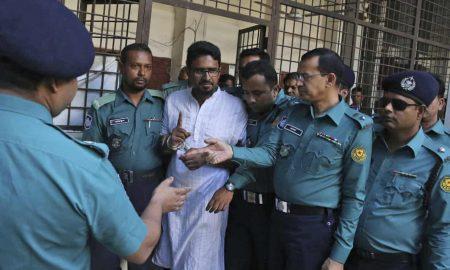 bangladesh atentado