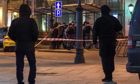 Moscú, Rusia, tiroteo, muerto, heridos