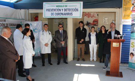 Tijuana, Baja Health, SIMNSA