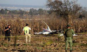 helicóptero, Puebla, accidente, Martha Erika Alonso Hidalgo, nacional, AMLO