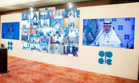 OPEP, México, petróleo, internacional, negociación, economía