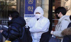Corea del Sur, contagios, Covid-19, salud pública, enfermedad, pandemia