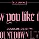 BLACKPINK, Corea del Sur, K-pop, pop, música, internacional, tendencia, twitter