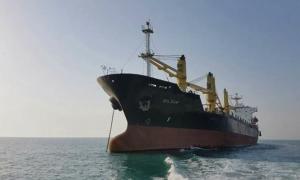 Venezuela, Irán, barco, embarcación, EEUU, Donald Trump, amenaza, insumos