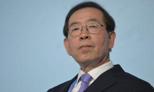 Park Won-soon, Japón, Seúl, asesinato, cuerpo, desaparición, internacional