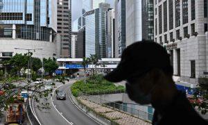 Hong Kong, rebrote, escuelas, cierre, pandemia, Covid-19, educación