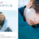 BTS, película, estreno, Jungkook, Corea del Sur, k-pop