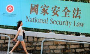 ley de seguridad, Hong Kong, China, Xi Jinping, Internacional