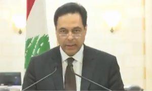 Hassan Diab, primer ministro, Libano, renuncia, explosión, Beirut,