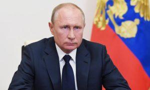 Vladimir Putin, vacuna, covid-19, Rusia, pruebas clínicas, ciencia