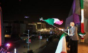 Jaime Bonilla Valdez, Grito de Independencia, ceremonia,