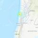 Chile, sismo, madrugada, terremoto, Latinoamérica