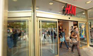 H&M, espiar, empleados, multa, Alemania, tienda de ropa