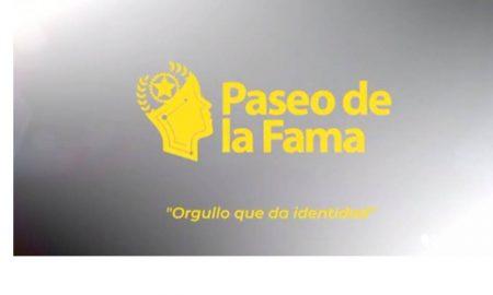 Tijuana Innovadora, región, reconocimiento