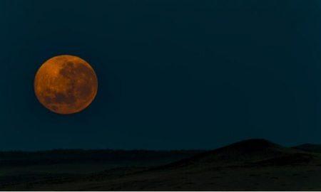 Eclipse penumbral, Luna, eclipse