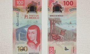 Billete, 100 pesos, Banxico, Sor Juana Inés de la Cruz, Nezahuacóyotl, diseño, vertical
