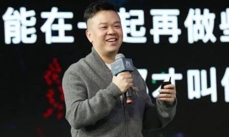 Lin Qi, Netflix, envenenado, Yozoo Group